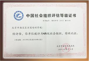 credential01