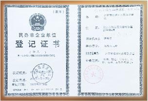 credential03