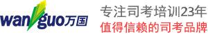 萬國logo